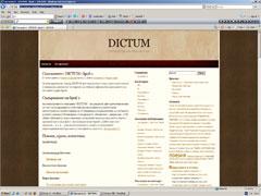 dictum-1