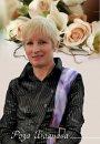 Роза Боянова