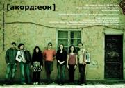 Плакатът