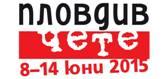 Логото на фестивала